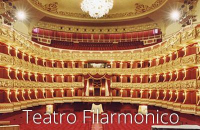 teatro-filarmonico-di-verona_pro1